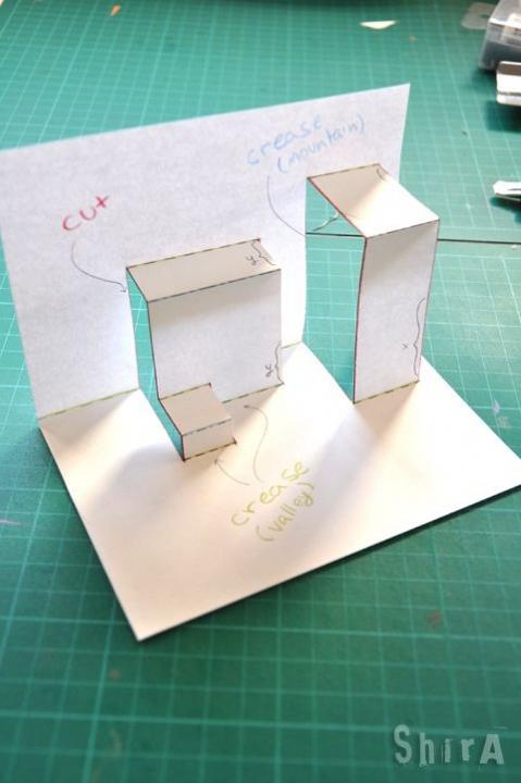 Box_fold_01.jpg